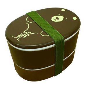 【2個セット】 アニマル柄 ランチボックス/お弁当箱 【クマ】 入れ子式 『puloose』