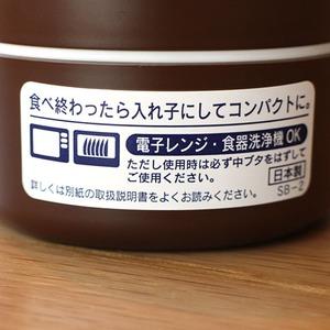【2個セット】puloose ランチボックス ハリネズミ KT-LB-HARI