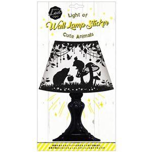 【6個セット】Wall Lamp Sticker (2)ハリネズミ LS-AN-02