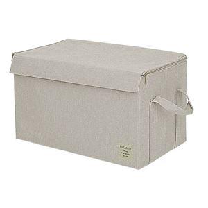 【2個セット】 マルチ収納ボックス/収納箱 【L ライトグレー】 幅43cm フタ付き 『ストレリアナチュレ』