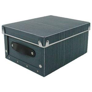 【4個セット】 マルチ収納ボックス 【モジュールタイプ/クオーター グレー】 『アンティークスタイルボックス』