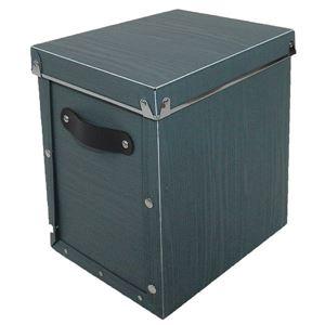 【4個セット】 マルチ収納ボックス 【モジュールタイプ/縦型 グレー】 『アンティークスタイルボックス』