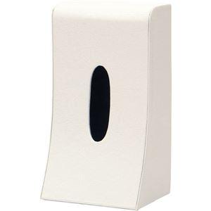 【2個セット】 ティッシュケース/ティッシュカバー 【ホワイト】 横向き・縦向き両用 『ルコット』