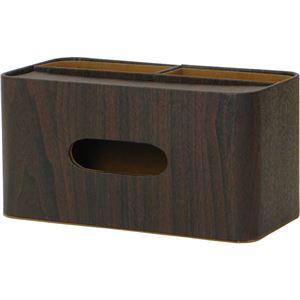 【2個セット】 ティッシュスタンドボックス/ティッシュケース 【ブラウン】 小物入れ付き 幅26cm 『ルコット』