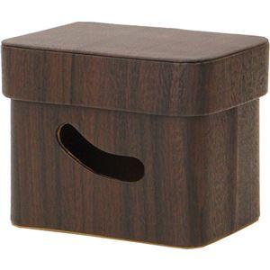 【2個セット】 マルチ収納ボックス/収納箱 【スモール ブラウン】 フタ付き 幅18cm 『ルコット』