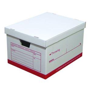 【6個セット】 スローイングボックス/収納箱 【レッド】 幅33cm ダンボール A4可