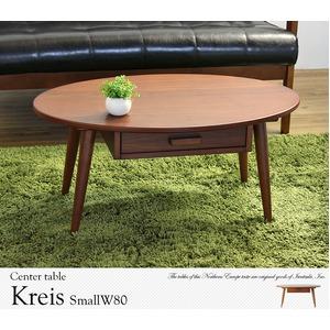 北欧テイスト ローテーブル/センターテーブル 【ブラウン】 オーバル型 幅80cm 引き出し付き 木目調 『Kreis』