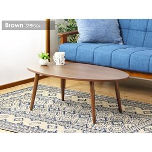 オーバル型 ローテーブル/センターテーブル 【ブラウン】 幅90cm 北欧テイスト 木目調 『Abire』