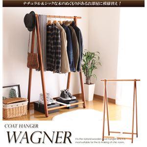 天然木製ハンガーラック/コートハンガー 【ブラウン】 幅99cm×奥行55cm 折りたたみ式