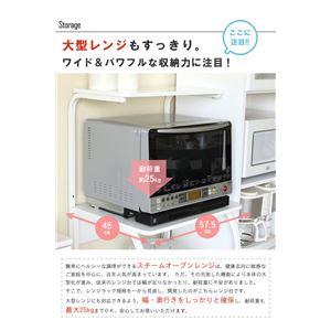 シンプル キッチンラック/キッチン収納 【上棚付きタイプ】 ホワイト 幅57.5cm 二口コンセント・ キャスター付き