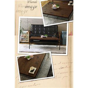ヴィンテージ調 リビングテーブル/センターテーブル 【幅93cm】 木製 天然木無垢材使用 スチール脚 【完成品】