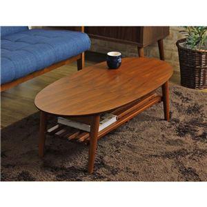 棚付き折りたたみテーブル/ローテーブル 【ブラウン】 幅100cm オーバル型 北欧テイスト 木目調