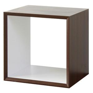 シンプル 収納ボックス/リビング収納棚 【オープンタイプ/ウォールナット】 幅36cm×奥行30cm 『キューブボックス』 【完成品】