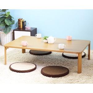 折りたたみテーブル/ローテーブル 【長方形 幅120cm×奥行75cm】 木目調 天然木脚 【完成品】