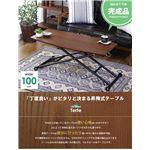昇降テーブル IWT-620 BR(ブラウン)本体:幅100×奥行50×高さ11-71cm                          たたんだ状態(最小高さ設定時):幅117.5×奥行50cm×高さ11cm の画像