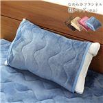 なめらか枕パッド フリーサイズ ブルー
