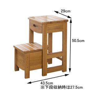 木製 踏み台/ステップ 【ライトブラウン】 幅29cm コンパクト収納 引き出し付き 【完成品】