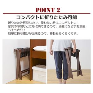 木製 バゲージラック/インテリア家具 【折りたたみ可】 幅50cm ダークブラウン 【完成品】 の画像