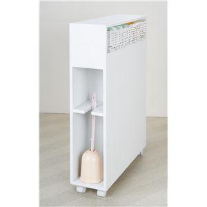 多機能 トイレラック/トイレ収納 【ホワイト】 幅15.5cm 省スペース キャスター付き 【完成品】