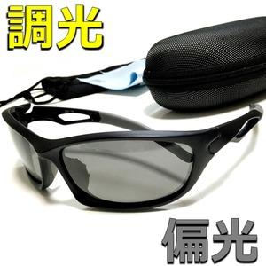 調光偏光サングラスグレードライブつりフィッシングスポーツ調光サングラス偏光レンズ