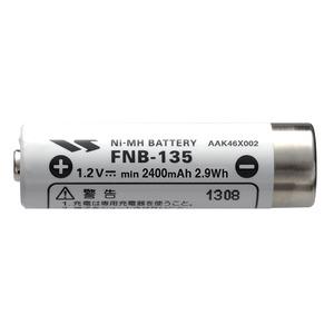 【スタンダード】 ニッケル水素バッテリー 【単品】 2400mAh FNB-135