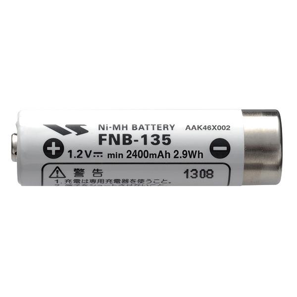 スタンダード FNB-135 ニッケル水素バッテリー FTH-307 FTH-308 FTH-508 FTH-314専用