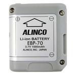 アルインコ EBP-70 バッテリーパック【単品】