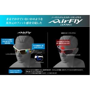 AirFly(エアフライ) ノーズパッドレススポーツサングラス オーバルレンズ レッド/ライトグレイ AF-102 C2