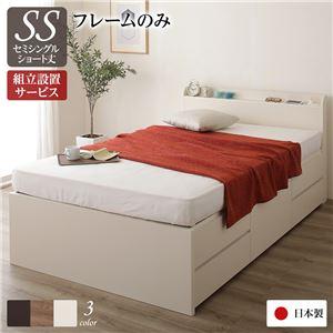 組立設置サービス薄型宮付き頑丈ボックス収納ベッドショート丈セミシングル(フレームのみ)アイボリー日本製引き出し5杯