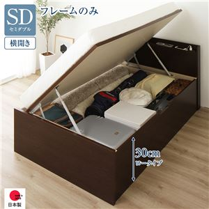 国産木製収納ベッド跳ね上げ式横開き浅型宮付きコンセント付き大容量ガス圧ダークブラウンセミダブル通常丈ベッドフレームのみ