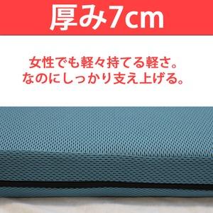 高反発マットレス 【セミダブル 厚さ7cm ミッドブルー】 高耐久性 307 『エイプマンパッド』 〔ベッドルーム 寝室〕