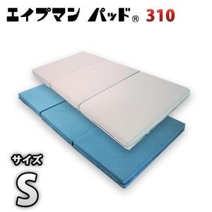 高反発マットレス【シングル厚さ10cmミッドグレー】高耐久性310『エイプマンパッド』〔ベッドルーム寝室〕