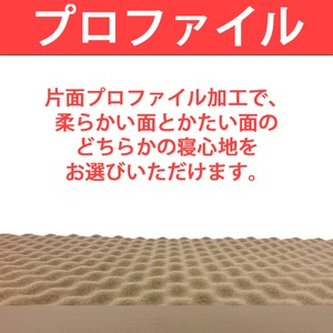 高反発マットレス 【シングル 厚さ7cm ミッドブルー】 高耐久性 307 『エイプマンパッド』 〔ベッドルーム 寝室〕