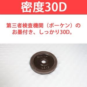 高反発マットレス 【ダブル 厚さ5cm ライトグレー】 高耐久性 PAD5 『エイプマンパッド』 〔ベッドルーム 寝室〕