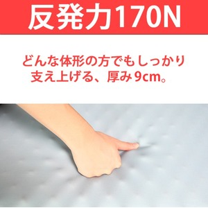 高反発マットレス 【シングル 厚さ9cm ライトグレー】 高耐久性 PAD9 『エイプマンパッド』 〔ベッドルーム 寝室〕
