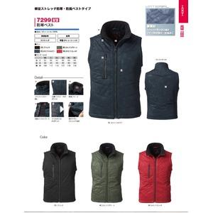 村上被服製  7299 防寒ベスト ブラック サイズ 3L