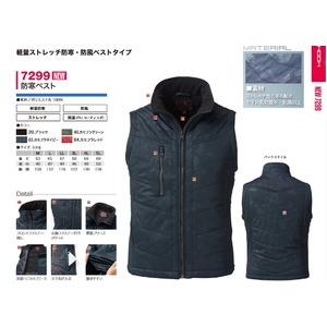 村上被服製  7299 防寒ベスト カモフラネイビー サイズ 3L