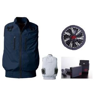 鳳皇V9399フルハーネス対応ベストネイビーサイズ3Lファンブラックバッテリーセット(服V9399+ファンV9102B+V9101バッテリーセット)