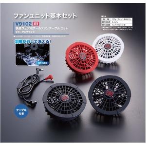 鳳皇 V8309 フードベスト シルバーグレー サイズLL ファンレッド バッテリーセット(服V8309 +ファンV9102R + V9101バッテリーセット)