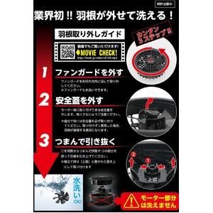 鳳皇 V8309 フードベスト シルバーグレー サイズM ファンホワイト バッテリーセット(服V8309 +ファンV9102W + V9101バッテリーセット)