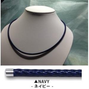 家庭用永久磁石磁気治療器 磁気ネックレス ウルトラネオ (ネイビー:紺)