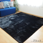 ふわふわ ラビットファータッチラグ リュクシュ 約2畳 約185x185cm ブラック 丸洗い可