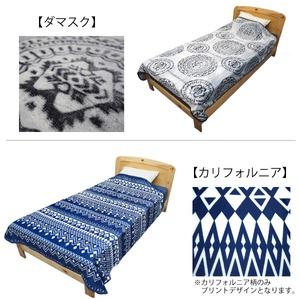 薄型モダン 毛布/寝具 【オーナメント柄 シングルサイズ】 洗える 軽量 『ルーミーブランケット』 〔寝室 ベッドルーム〕