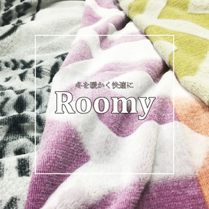 薄型モダン 毛布/寝具 【カリフォルニア柄 シングルサイズ】 洗える 軽量 『ルーミーブランケット』 〔寝室 ベッドルーム〕