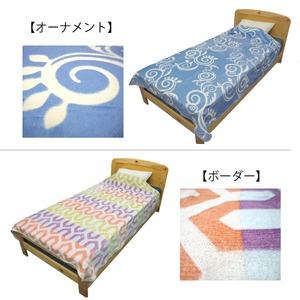 薄型モダン 毛布/寝具 【オーナメント柄 ダブルサイズ】 洗える 軽量 『ルーミーブランケット』 〔寝室 ベッドルーム〕