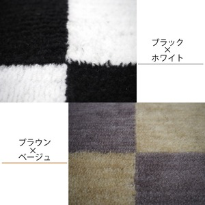 モダン ラグマット/絨毯 【約2畳 約176cm×176cm ブラック×ホワイト】 日本製 抗菌 防臭 ホットカーペット対応 『モナコ』