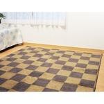 モダン ラグマット/絨毯 【約2畳 約176cm×176cm ブラウン×ベージュ】 日本製 抗菌 防臭 ホットカーペット対応 『モナコ』