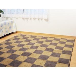 モダン ラグマット/絨毯 【約3畳 約176cm×261cm ブラウン×ベージュ】 日本製 抗菌 防臭 ホットカーペット対応 『モナコ』