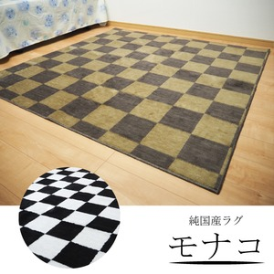 モダン ラグマット/絨毯 【約6畳 約261cm×352cm ブラウン×ベージュ】 日本製 抗菌 防臭 ホットカーペット対応 『モナコ』