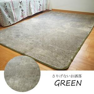 フランネル調タッチラグ ガーデン 約1.5畳 約130x185cm ブラック 丸洗い可